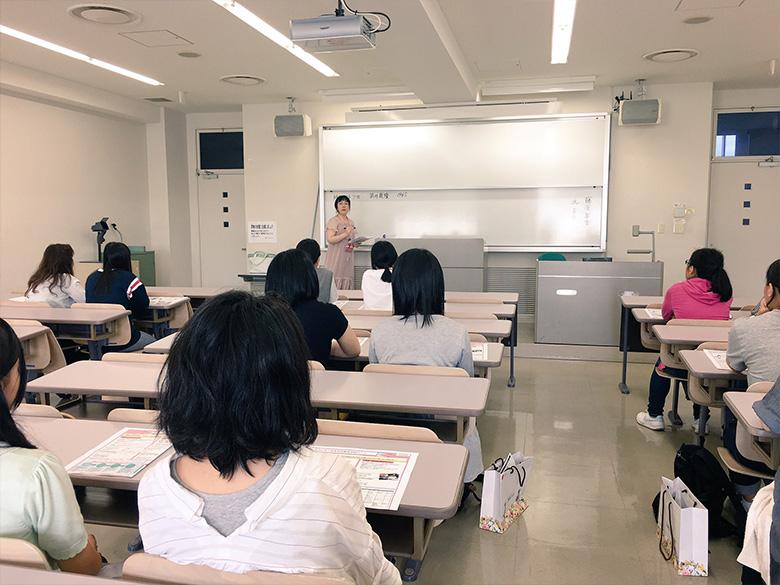 日本文化創造学科 藤原星香先生のミニ授業「キャラクター研究・女性の美学」