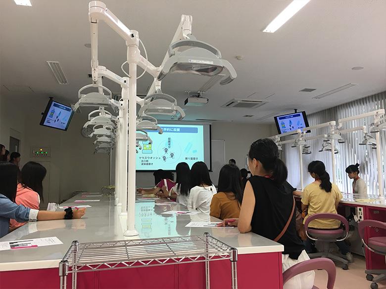 口腔保健学科 ミニ授業「口腔バイオフィルムって何?」
