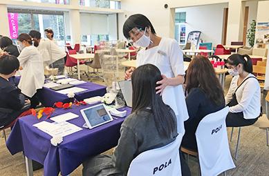 梅花女子大学×POLA「美しく梅花女子 美Project」肌分析&スキンケアアドバイス