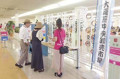 産業連携 「梅花女子大学×大阪府中央卸売市場×梅花女子大学食堂」