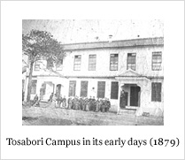 Tosabori Campus in its early days (1879)